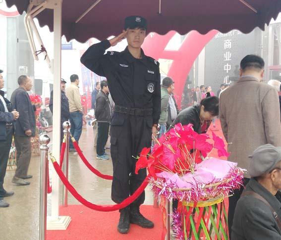 在杨陵居然之家商城开盘典礼必威体育中文app